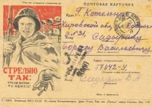 Б.-Днестровский: вспомним прошлое