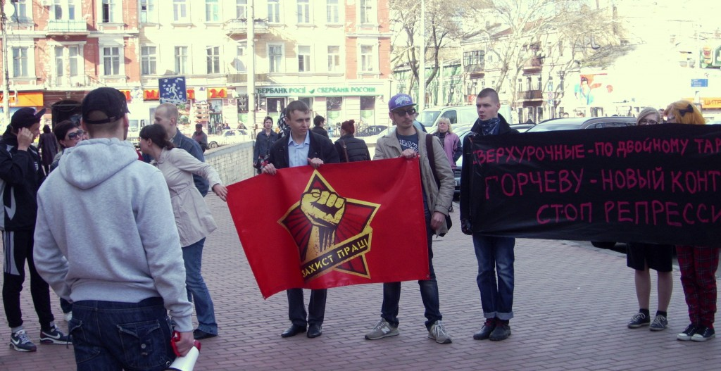 "Профсоюз ""Захист праці"" борется с произволом на  железной дороге"
