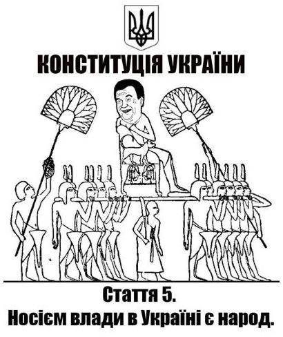 Янукович официально заработал в 4 раза больше чем Обама