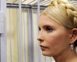 Измаильчане: помилования Тимошенко придется ждать долго