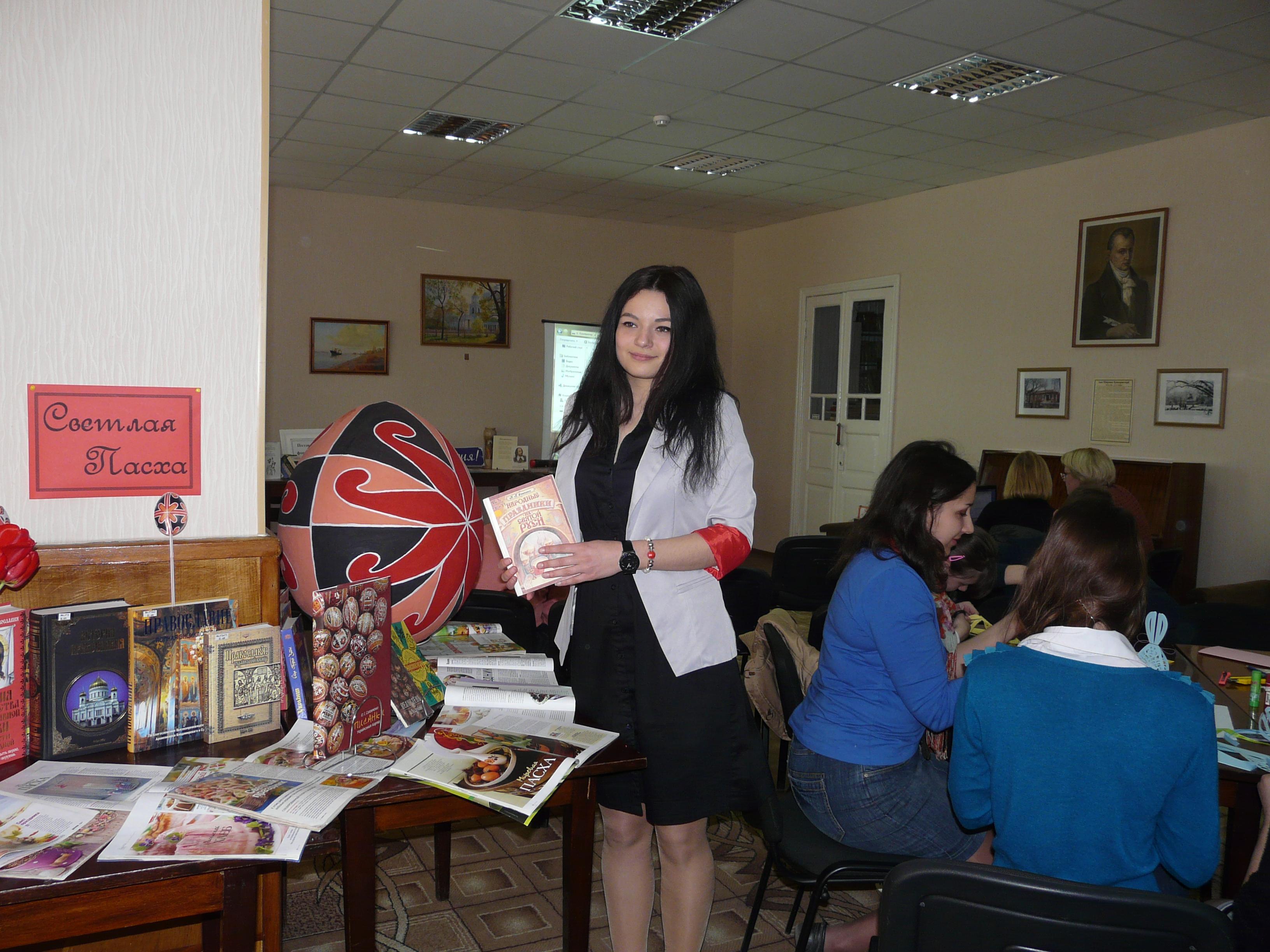 В библиотеке им. Котляревского уже готовятся к Пасхе(фото)