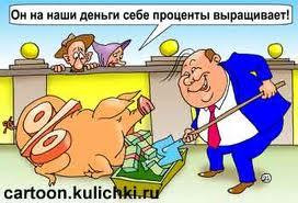 Губернатор Одесчины и его квадратные метры