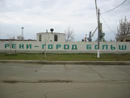 Трасса Одесса-Рени может  быть подтоплена