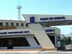Измаил: Фен-шуй портовой отрасли