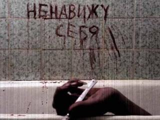Одесскую область накрыла волна самоубийств!