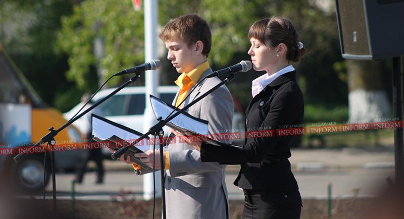 Чиновники Измаила почтили память жертв ЧАЭС (ФОТО)