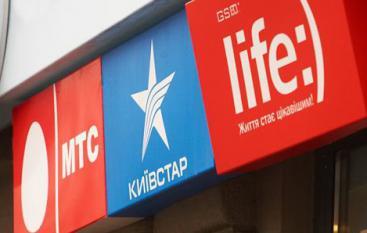 Мобильная связь в Украине снова подорожает