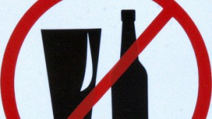 В Украине введут запрет на продажу алкоголя до 21 года