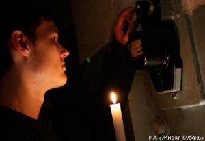 Когда в Килие не будет электричества