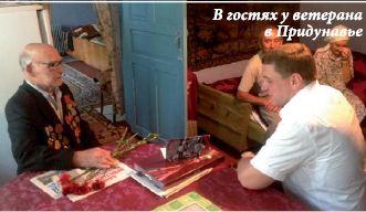 Александр Дубовой о светлых праздниках и суровых буднях (интервью)