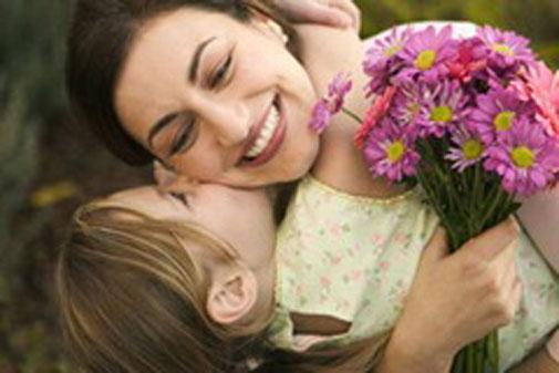 Сегодня в Украине празднуют «День матери»