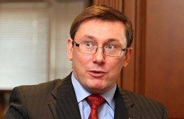 Юрий Луценко призывает снять гаранта