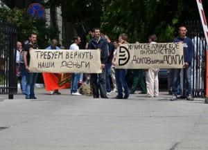 Измаильские работники УДП добрались до Киева