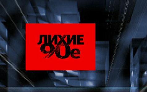 Ситуация в Украине скатилась до уровня начала 90-х.