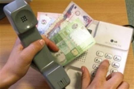 В мае поднимаются тарифы на переговоры по стационарному телефону