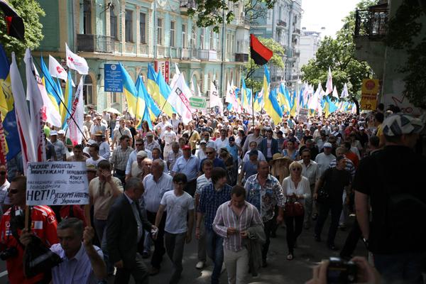 """В Киеве состоялся митинг """"Вставай, Украина!"""" (фото)"""