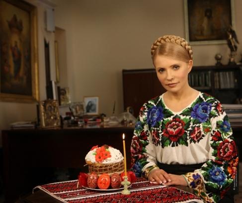 Привітання Юлії Тимошенко із святом Воскресіння Христового