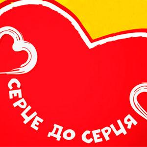 В Измаиле подведены итоги акции «Сердце к сердцу»