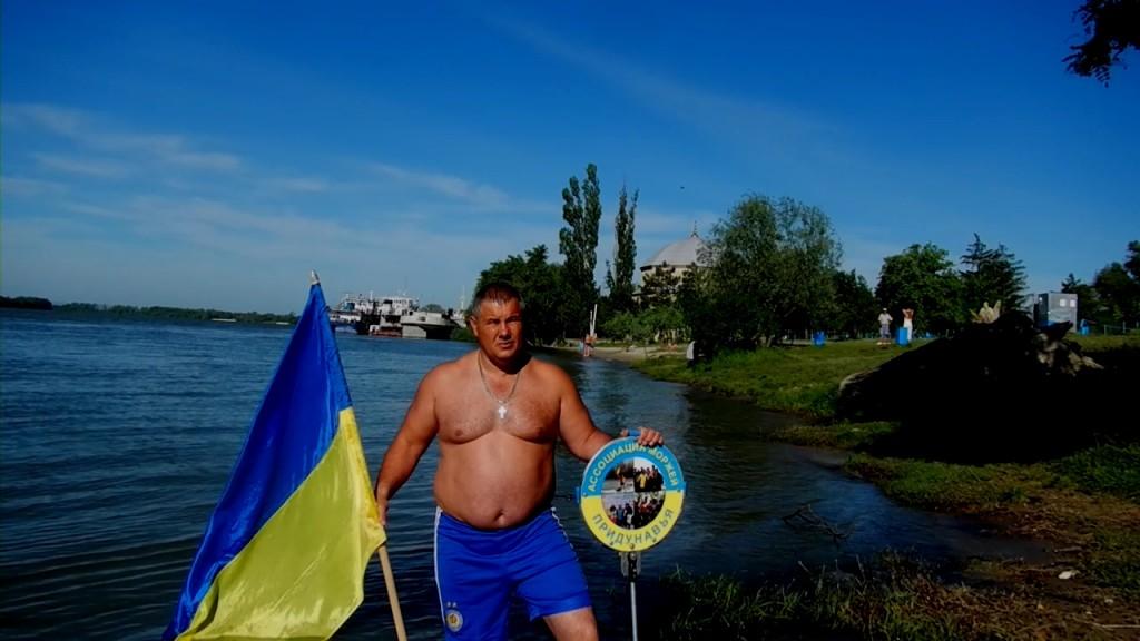 Моржи Придунавья за Победу (фото)