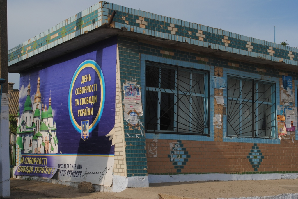 Виктор Янукович экономит  на билбордах в Килийском районе