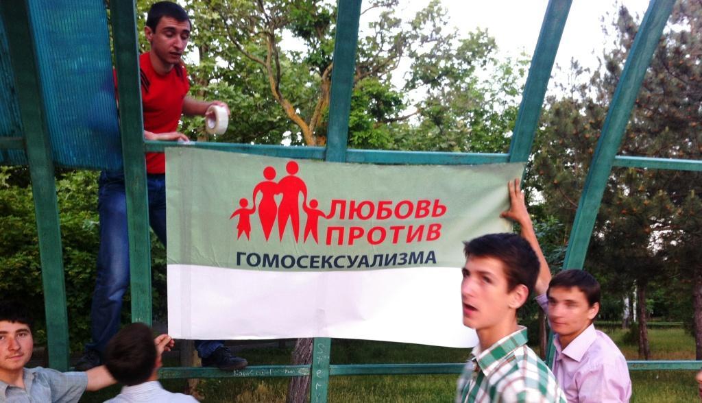 В Измаиле подведены итоги акции «Любовь против гомосексуализма».