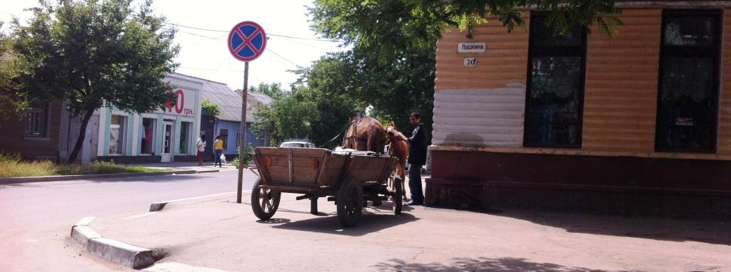 """Необычное транспортное средство в рубрике """"Я паркуюсь как дурак"""""""