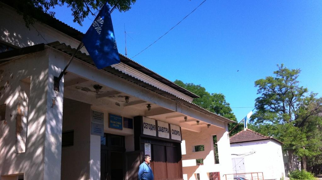 Фото дня: Болградские регионалы - «СЕГОДНЯ, ЗАВТРА, СКОРО».