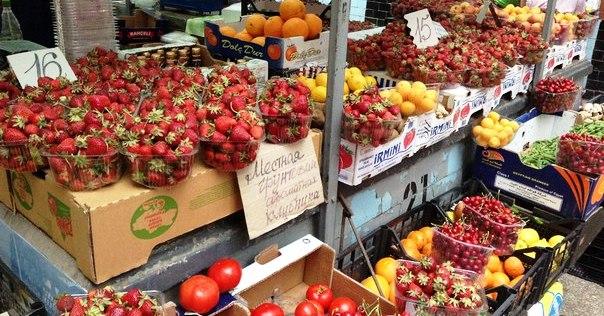 Свежие овощи и фрукты могут быть опасны для вашего здоровья! (видео)