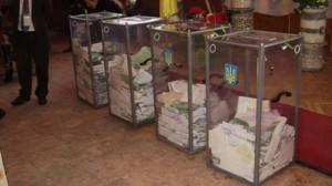 """В Бессарабии """"сине-белые"""" готовятся к выборам"""