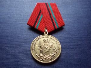 В Измаиле вор украл медали покойного афганца