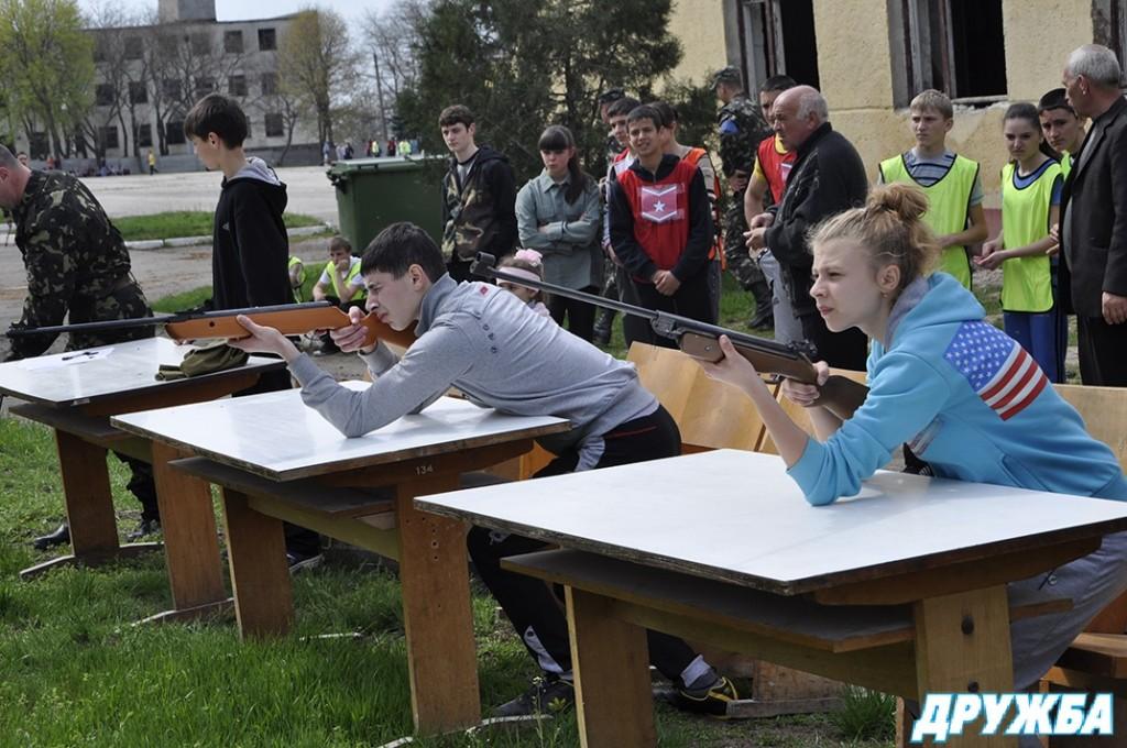 В Болграде прошли военно-патриотические соревнования