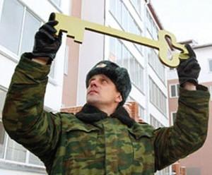 В Измаиле прибавится квартир для военнослужащих