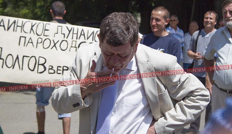 protest protiv ydp v izmaile 10 Работники УДП митингуют: хватит нас обманывать, заплатите нам зарплату!