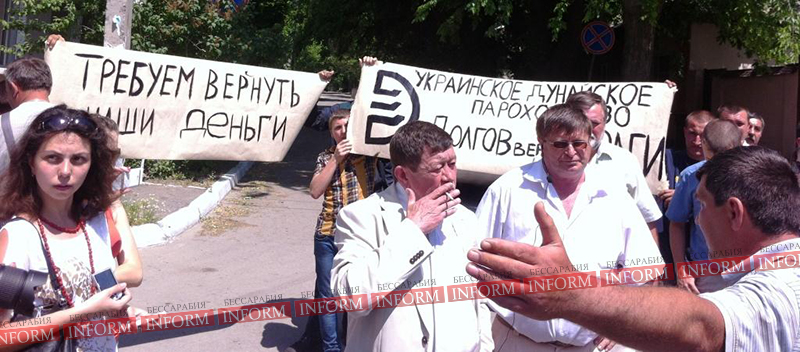 """Работники УДП митингуют: """"Хватит нас обманывать, отдайте зарплату!"""" (видео)"""