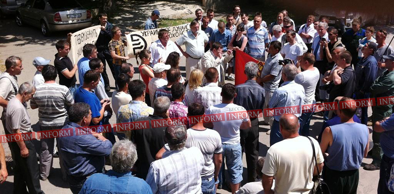 protest protiv ydp v izmaile 3 Работники УДП митингуют: хватит нас обманывать, заплатите нам зарплату!
