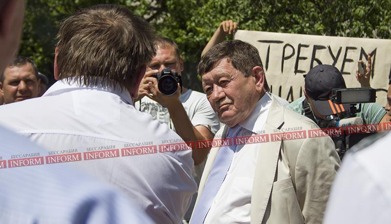 protest protiv ydp v izmaile 9 Работники УДП митингуют: хватит нас обманывать, заплатите нам зарплату!
