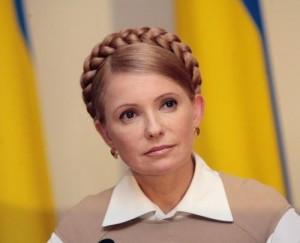 """Тимошенко: """"Напрасно ожидать компромисса как результата переговоров с Януковичем"""""""