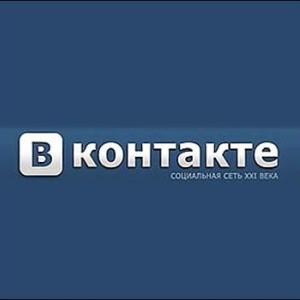 «ВКонтакте» объявлена борьба с пиратской музыкой