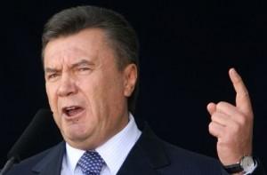"""Налог на Януковича или новые """"покращення"""""""