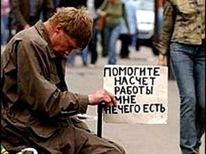 В Болградском районе борются с безработицей