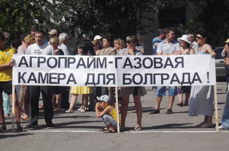 Неприятный запах вывел жителей Болграда на акцию протеста (фото)