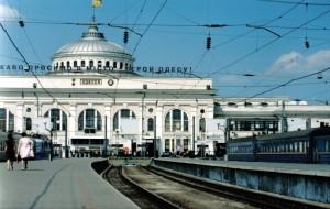 Сегодня в Одессе заминировали ж/д вокзал