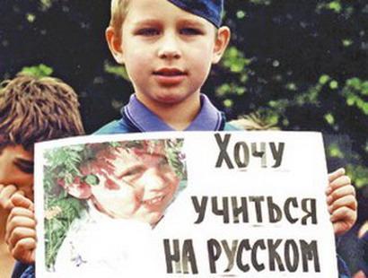 Болградский район: болгарский, гагаузский, русский, албанский языки получили статус региональных