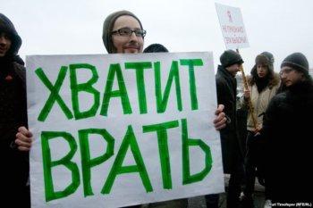 Янукович бьет все рекорды по рейтингам недоверия вместе со всей властью