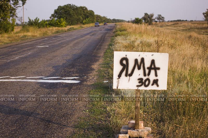 yama30m 6 На трассе под Измаилом краской отметили ямы и поставили новый знак! (фото)
