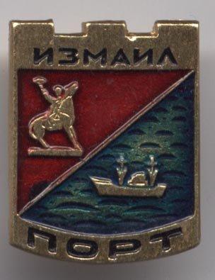 порт-Измаил-2 Измаил в цифрах - за  3 месяца население увеличилось на 16 человек
