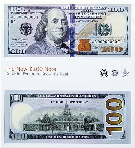 В США показали новые 100 долларов (ФОТО,ВИДЕО) | Бессарабия ИНФОРМ