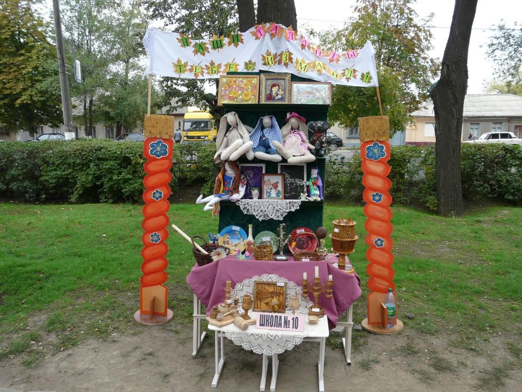 Цветы, картины, вышиванки - Измаил празднует День города (фото)