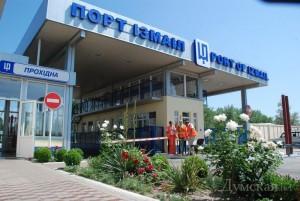 Измаильские портовики готовы отстаивать законные права