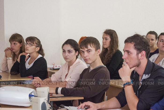 Программисты ИГГУ отметили профессиональный праздник. (ФОТО)